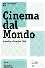 cinema dal mondo 2019